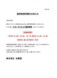 Photo_20200930100701
